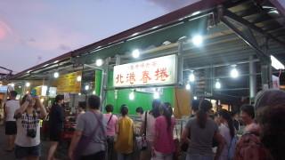 まるで毎日が祭りのよう@花蓮の激アツナイトマーケット〜自強夜市