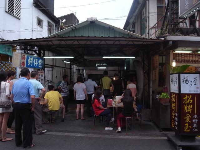 花蓮オススメレストラン01〜20130919