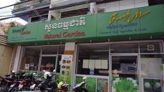プノンペンでオーガニック食品を買いたいなら@Naturl Garden