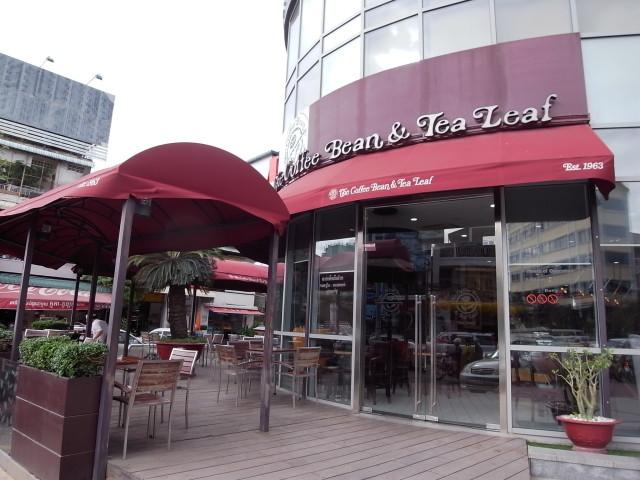 thecoffeebean&tealeaf01〜20131007
