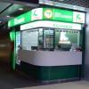 【バンコク】スワンナプーム空港で最もレートが良い両替所は?