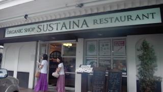 バンコクの超有名なオーガニックショップといえばこちら@SUSTAINA(サスティナ)