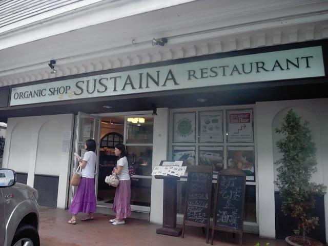 sustaina01〜20131031