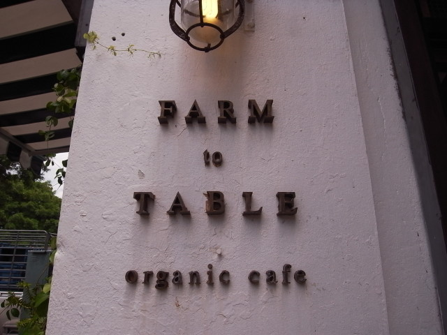 farmtotable01〜20131101