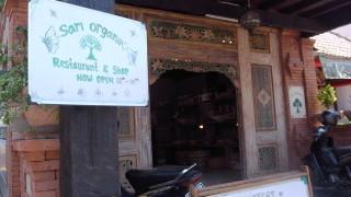 【ウブド】オーガニックカフェ、サリオーガニックには超穴場的2号店があった!
