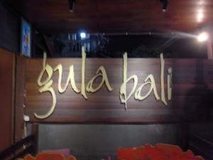 gulabali01〜20140311