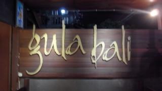 【ウブド】広くて開放的なオススメインドネシア料理レストラン@gula bali