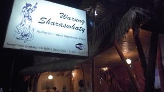 ウブドで本格ベジタリアンインドカレーが食べたくなったら@Warung Sharaswhaty