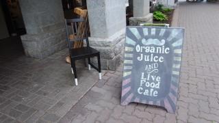 ウィスラーの素敵なローフード・オーガニックカフェを紹介!