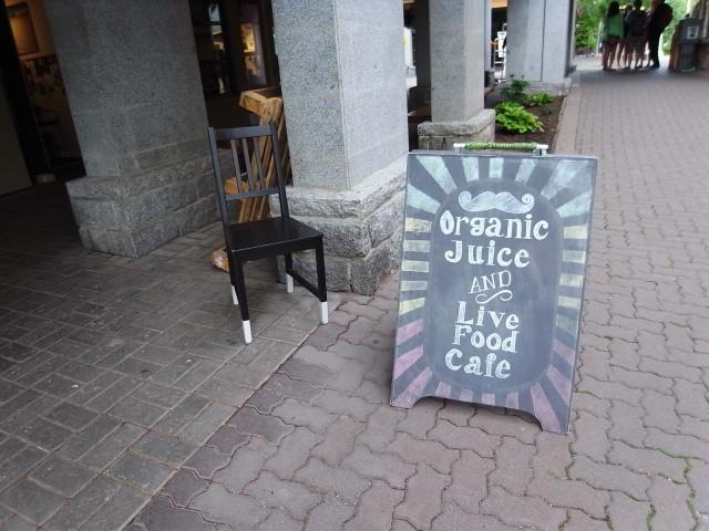 whistlerrawfoodcafe02〜20140627