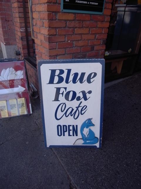 bluefoxcafe01〜20140923