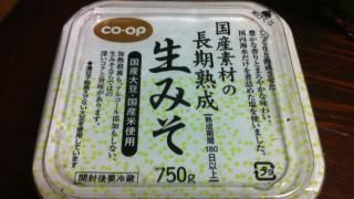 COOPの味噌がハンパなく美味しくておすすめなので紹介します!