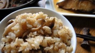 土鍋を使った最高においしい玄米の炊き方!