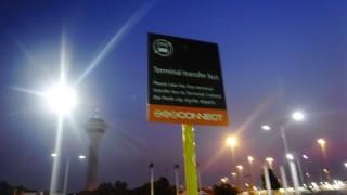 パース国際空港から市内への最もおトクな行き方はこちら