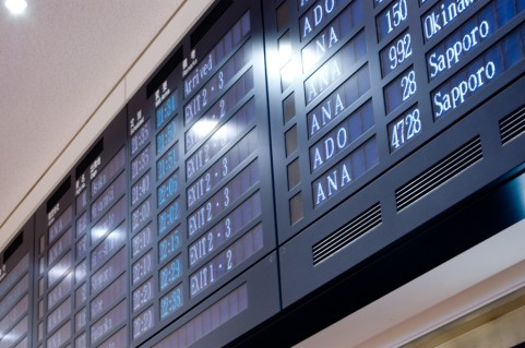 空港掲示板