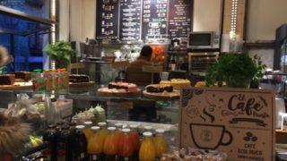 マドリード中心部のオーガニックカフェならこちら!