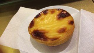 リスボン中心部でエッグタルト(パステル・ダ・ナタ)を食べるならこちら!