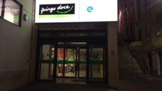 リスボン中心部で品揃えが良く便利なスーパーマーケットはこちら