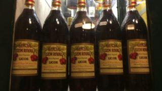 リスボンに行ったらゼヒとも飲みたい名物酒 ジンジャ(ginja)とは