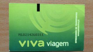 リスボン観光に必須のプリペイドカード Viva Viagemの賢い使い方とチャージ方法