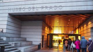 【マドリード】プラド美術館無料入場の注意点と攻略ポイント