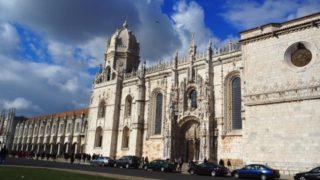 リスボンから気軽に行ける日帰り観光スポット ベレンへの最も安い行き方