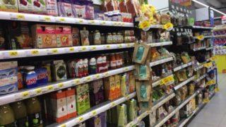 コインブラ中心部の品揃えが良い大型スーパーマーケットはこちら