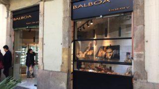 ハード系からスイーツまで!バルセロナの人気ベーカリー・Forn BALBOA