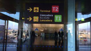 バルセロナ国際空港⇄市内への最も安い行き方