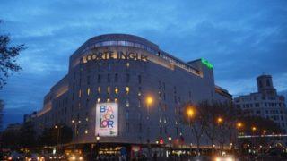 バルセロナ中心部の最も品揃えがよい格安スーパーはこちら