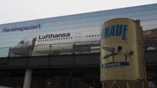 ミュンヘン空港から市内、市内から空港への最もおトクで楽な行き方!
