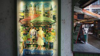 ミュンヘン中心部の食の観光スポット 野外マーケットの開催日と場所