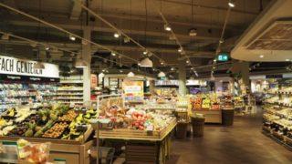 ミュンヘン市内中心部の便利なスーパーマーケットまとめ