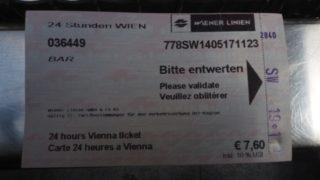【画像付き】ウィーン1日乗車券のカンタンな購入方法と地下鉄の乗り方