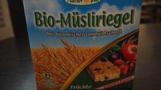 スーパーで買えるオーストリアのオシャレで美味しいお土産厳選6選