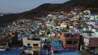 釜山のマチュピチュ!絶景スポット甘川文化村への徒歩での行き方!