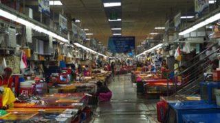 【釜山】チャガルチ市場の食べ放題従業員食堂に行ってみた!