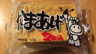 納豆や豆腐など安くて良質な大豆製品買うならロピアが超おすすめ!