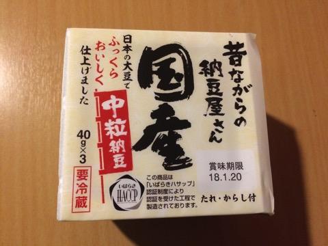 ロピア納豆ブログ