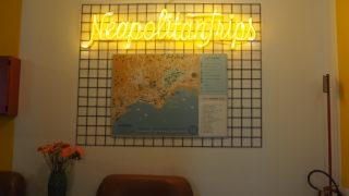 ナポリで絶対泊まるべき安全で快適なおすすめホステルはこちら!