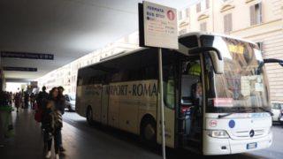 ローマ国際空港から市内(テルミニ駅)への最もおトクな行き方はこちら!