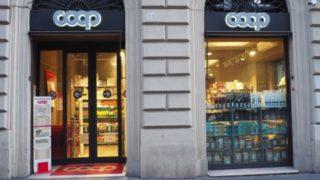 ローマ市内中心部の便利で大型のスーパーマーケットまとめ!