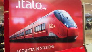 チケット印刷は必要?Italo(イタロ)の乗車方法と注意点