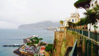 ナポリから人気観光地ソレントへの最もおトクな行き方はこちら!