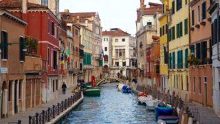 徹底比較!イタリア旅行で最もおトクな海外レンタルWifiルーターは?