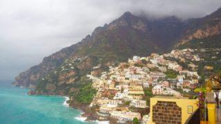 絶景世界遺産アマルフィ海岸への行き方はナポリから日帰りが最も便利でおトク!